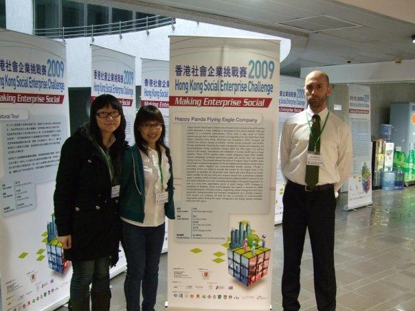 2009 HKSEC